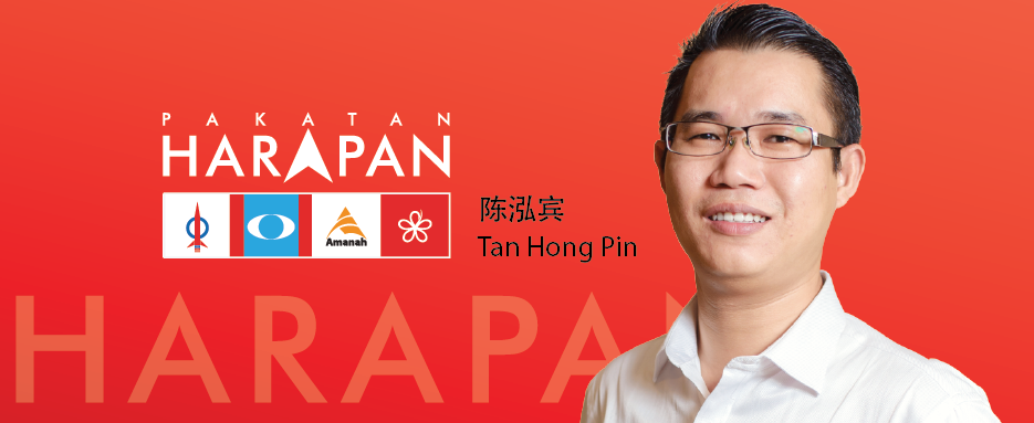 Tan Hong Pin